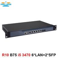 6 * 이더넷 2 * sfp pfsense 1u 방화벽 하드웨어 b75 i5 3470 네트워크 방화벽 용 3.20 ghz 랙 장착형