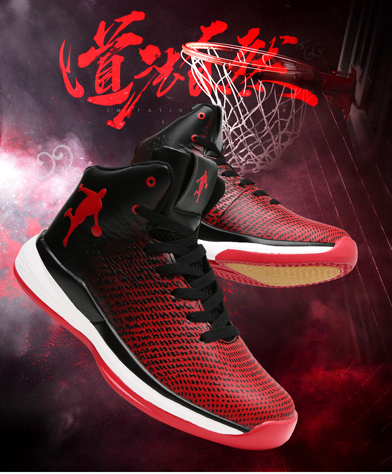 fbbc41d6ba6993 ... Athletic Shoe Type  Basketball Shoes  Department Name  Adult  Color   Black Red Blue  Size  36 37 38 39 40 41 42 43 44 45 46 47