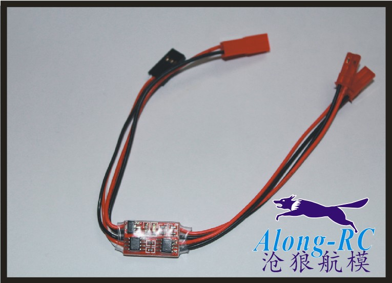 free shipping high quality <font><b>Lights</b></font> 2CH 4ch <font><b>LED</b></font> controller for qav 250 4 axis 6 axis <font><b>RC</b></font> airplane model/hobby <font><b>plane</b></font> glider image