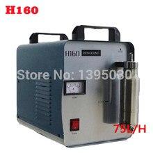 Polisseuse à flamme acrylique H160, 75L/H, Machine à polir acrylique, générateur d'hydrogène HHO, Machine à polir cristal, 220v/110v