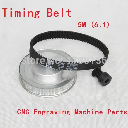 Timing Belt Pulleys /Synchronous belt deceleration suite 5M (6:1) CNC Engraving Machine Parts