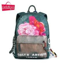 Bvlriga mujeres mochila viajes impresión floral back pack escolares mochilas para adolescentes niñas bolsa de la escuela de diseño mochila