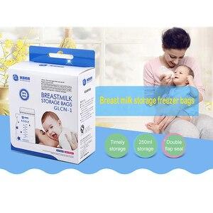 Image 5 - GL 120pcs 250ML worki do zamrażarki duże torby do przechowywania mleka przechowywanie żywności dla niemowląt torby na mleko dla niemowląt karmienie piersią bezpieczna matka