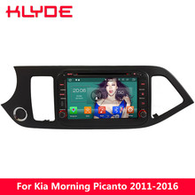 KLYDE 4G Android 8.0 Octa Core 4GB RAM 32GB ROM Car DVD Multimedia Player For Kia Morning Picanto 2011 2012 2013 2014 2015 2016