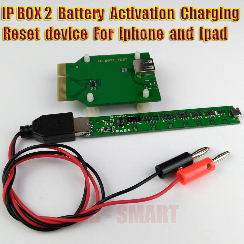 IP BOX V2 Adaptor with Battery Activated and charging Boad for IP BOX 2 Need to cooperate with IP BOX 2 to work