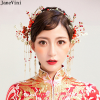 JaneVini Vintage Chinese Wedding Headdress Ancient Hairpins Earrings Red Bridal Crown Gold Tassel Women Jewelry Hair Accessories