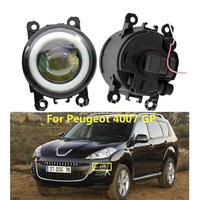 2x Angel Eyes Fog Lamp Assembly Super Bright LED Fog Light white For Peugeot 4007 GP_ 2007 2013 Fog Lamp