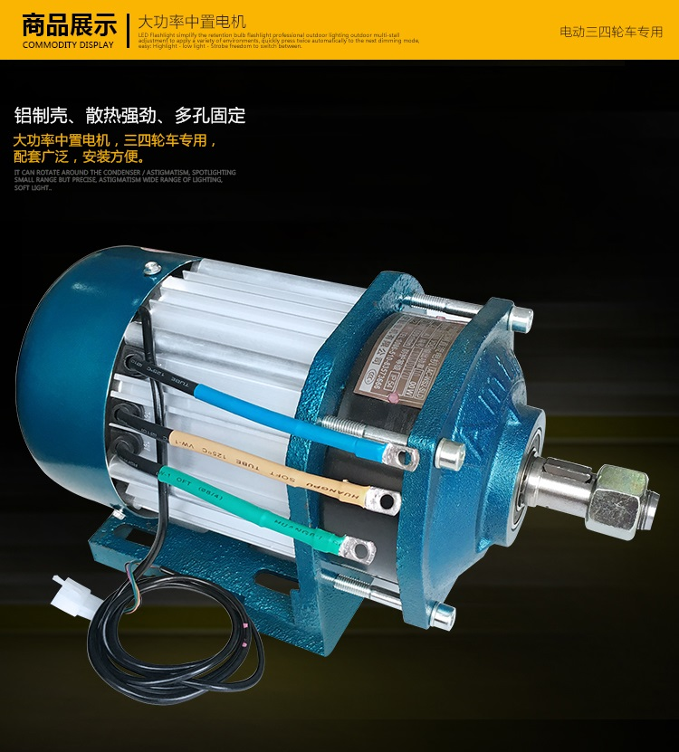 Dc Motor Fast Shipping 3000w 60v 72v Dc Flat Key Shaft Brushless Motor E-bike Electric Bicycle Speed Control Motors & Parts