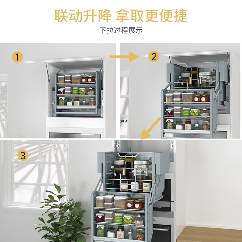 Us 595 87 Kitchen Cabinet Manual Double Body Storage Lifting Basket Hanging Cabinet Shelf Linkage Lift In Kitchen Cabinet Parts Accessories From