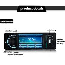 Car Audio Bluetooth Mp5 Player Radio Instead Of Car CD DVD 4.1 Inch HD Screen Mp5-5088 Reversing Function Bluetooth Function(China)