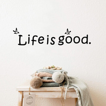 Diy life is good Removable Art Vinyl Wall Stickers For Home Decor Living Room Bedroom Kids Rooms