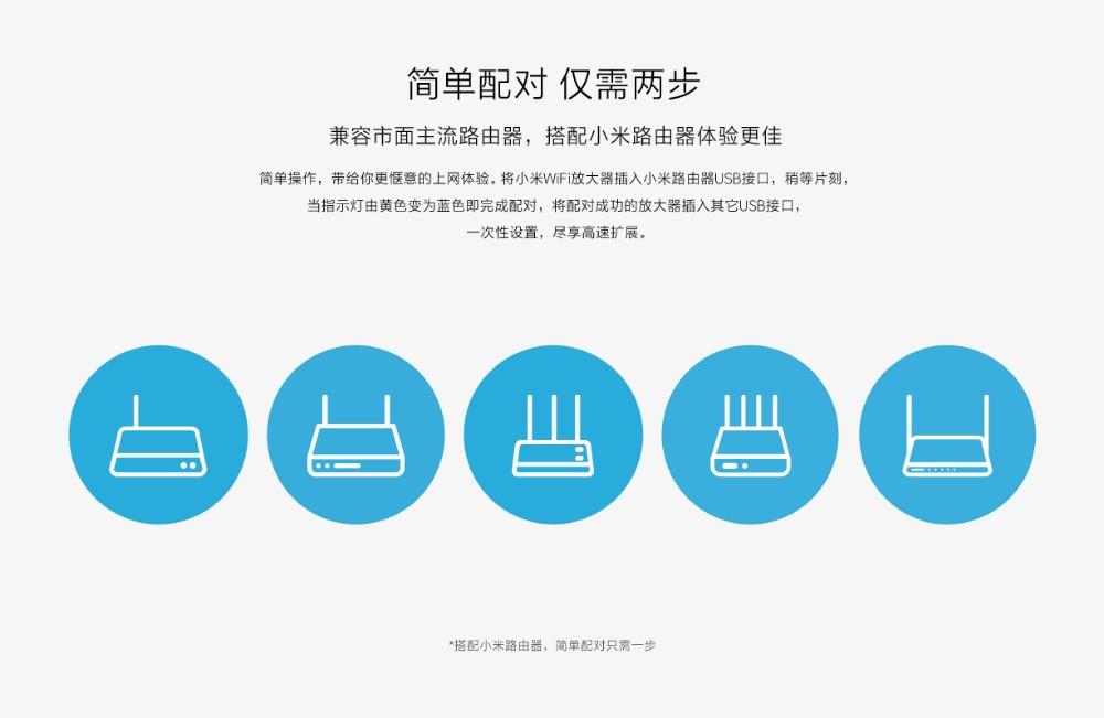 wifi2fangdaqi_09