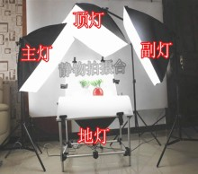 Adearstudio Photographic equipment shooting KIT  photo studio	photography light KIT softbox photography light BOX CD50