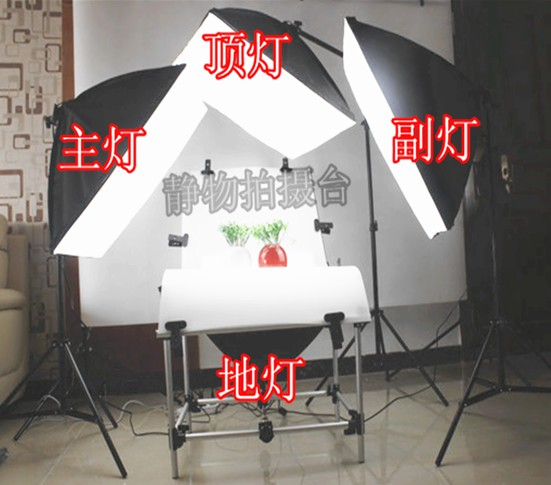 Adearstudio Photographic Equipment Shooting KIT Photo Studio Photography Light Softbox BOX CD50