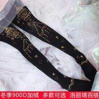 900D Japanese Lolita Autumn And Winter ThickeningFurring Warming Stamping Rose Bottoming Pantyhose White Cost Soft Girl