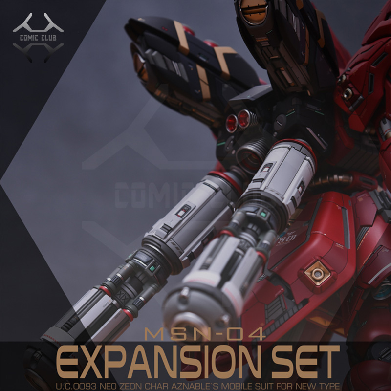 COMIC CLUB Refitting Suite Of GK Resin Of Expansion Set For Sazabi GK 2.0 For Gundam MG 1/100 MSN-04 Sazabi Ver.Ka