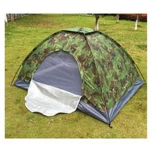 ?????? ?? ?????? ????? ???? ??????? ??????? ???? ?????? ????? ?????? ???? 200*150* & ???? green canvas tent ???? ?????? - ????? ??? green canvas tent ...