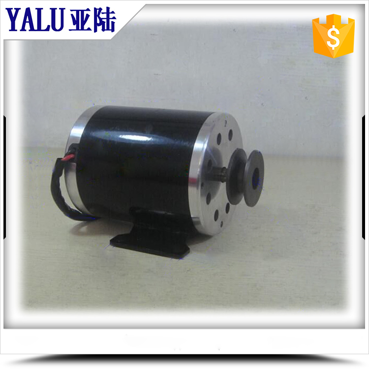 Small electric car motor my1020 500w 24v pulley type for Small electric motor pulleys