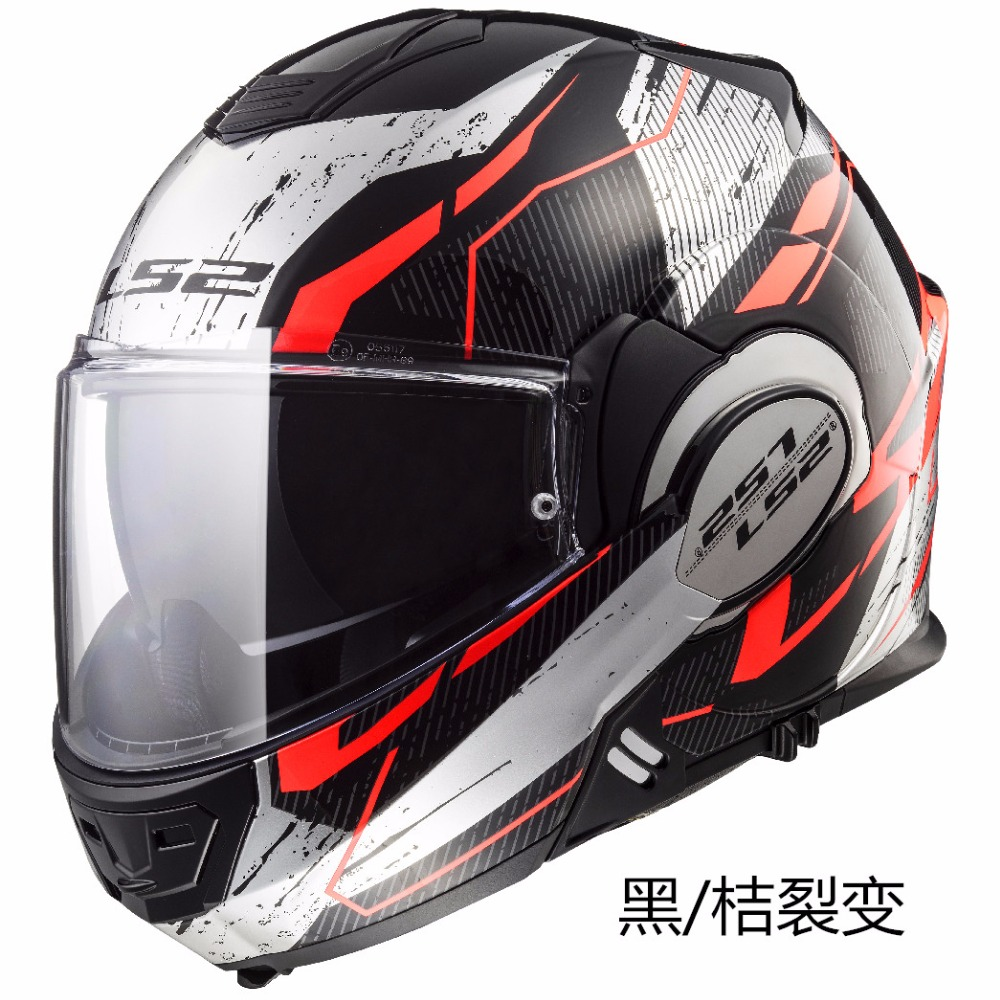 2018 Vaillant LS2 FF399 plein visage moto casque flip up double visor authentique porter des lunettes conception ECE cascos de motos NOUVEAU MODE