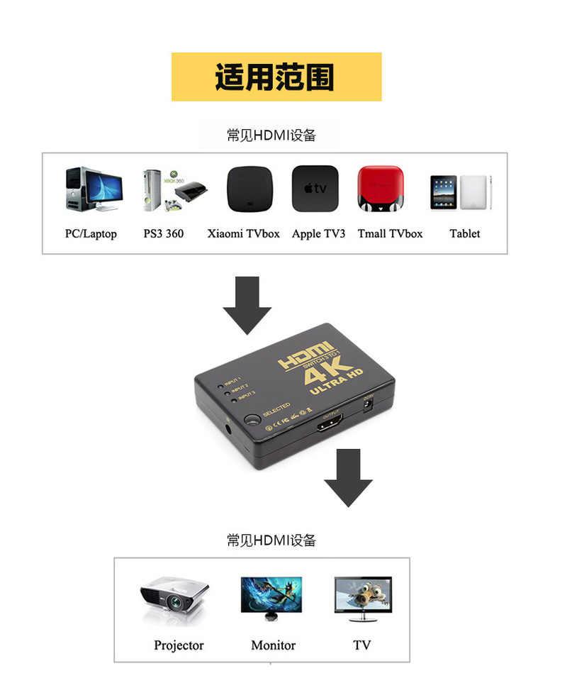 1 Buah 3 Port 4K * 2K 1080P Switcher HDMI Selector Switch 3X1 Pemisah Ruangan ultra HD untuk HDTV Xbox untuk PS3 PS4 Multimedia Hot Sale