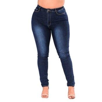Mujer Plus tamaño Slim vaqueros Skinny de Denim Pantalones lápiz de cintura  alta pantalones de talla grande para mujer   40 3fc84356b8c