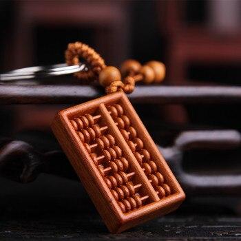 Abacus estilo chino tallado de madera colgante llavero Cadena de madera tallado adornos joyería regalo drop shipping al por mayor