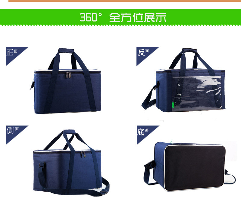 ZYJ Outdoor Cans Picnic Cooler Bag Takeout Warmer Food Thermal Car Ice Insulation Storage Shoulder Lunch Tote Box Cool Bag Pack (7)