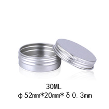 30ml aluminum box 52*20mm small can 30g powder paste distribution white thread
