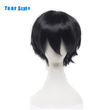 Your Style Short Wigs Men Black Cosplay Wig  Natural Hair Synthetic High Temperature Fiber