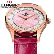 Switzerland Binger watches women fashion luxury Ladies Watch leather strap quartz butterfly diamond Wristwatches B3027-2