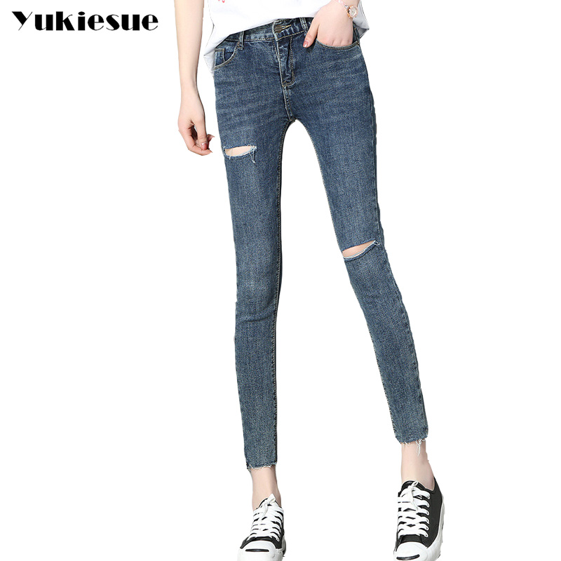 Vintage jeans women high wasit snow wash hollow out hole ankle length pencil pants female jeans denim skinny slim jeans femme 1set pro new arrival 4 colors for choosing tattoo dragonfly style rotary machine for shader and liner gun free shipping