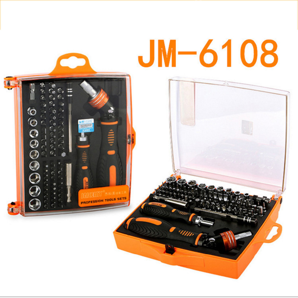 Jakemy JM-6108 79 in1 Screwdriver Set Repair Tool Multi Tool Hand Tools Precision Screwdriver Sets for Repairing Disassembling 2016 new jakemy jm 8152 portable professional hardware tool set screwdriver set 44 in 1