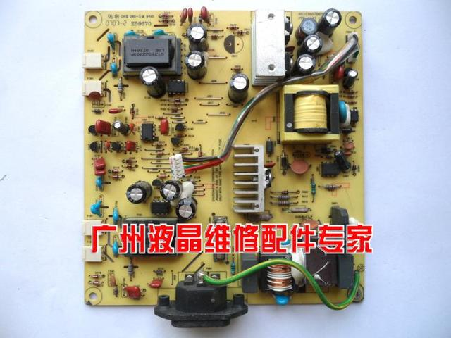Free shipping  LXM-L17AB Power Board L171 Power Board PTB-1652 PTB-1667 E59670