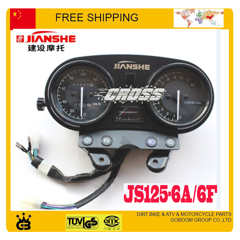 ФОТО JIANSHE 125cc motorcycle speedometer odometer JS125-6A JS125-6F parts accessories free shipping