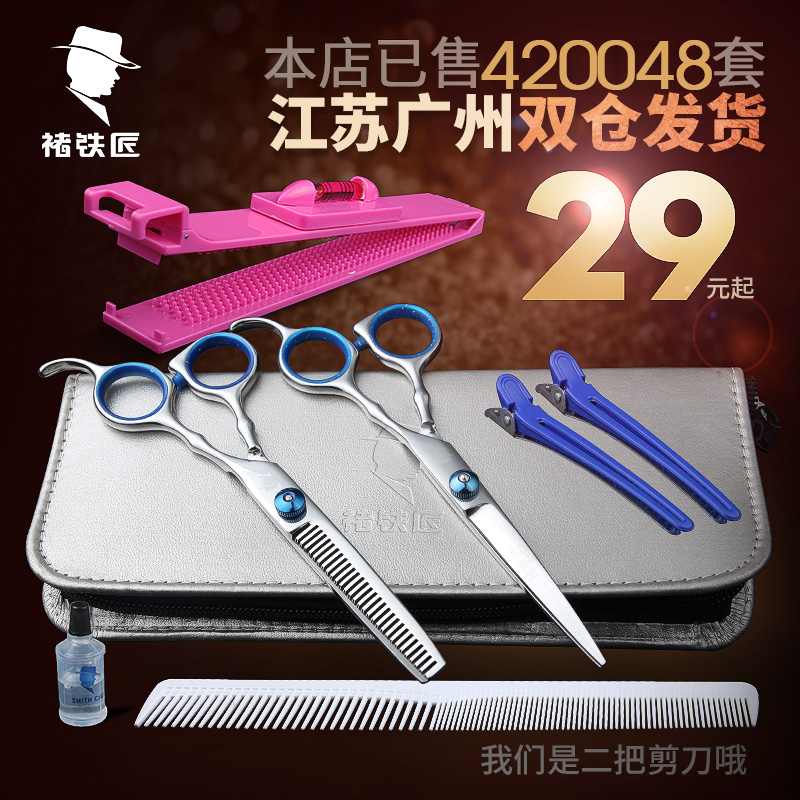 Tools Scissors Practical 6 Child Thin Hair Bangs Flat Cut Hair Scissor Cutting Teeth Household Hair Beauty Scissors Set Combination Tool 100% High Quality Materials