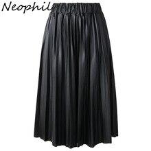 Neophil, зимние женские черные юбки из искусственной кожи, плиссированные юбки средней длины с высокой талией, винтажные Базовые Женские длинные юбки до середины икры Saia S1927