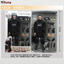 "1/6 Scale accessories model action figure SWAT NB06 Special police Force Military Army for 12""Combat Counter-terrorism Set Toy(China)"