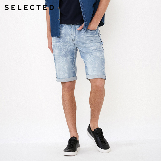 Stretch cotton-blend plant printing denim shorts