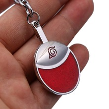 Uchiha Clan Symbol Keychain