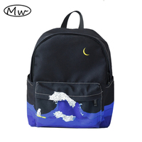 Moon Wood Original Design Black Blue Print Sea Moon Backpack Women Casual Canvas Backpack School Bags