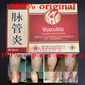 36pcs varicose veins treatment plaster patch for varicose vein cure plaster angiitis 100% china herbs varicose Relaxation Health