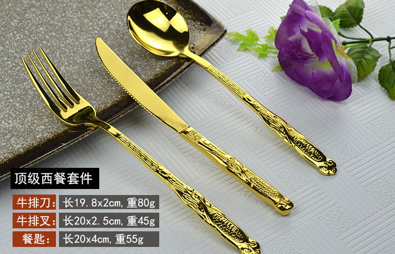Gold Plated 3pcs Stainless Steel Dragon Cutlery Set Wedding Dinner Knives Fork Spoon Dinnerware Tableware Novelty Silverware In Sets From Home