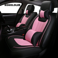 KOKOLOLEE Pu Leather Car Seat Cover For Peugeot All Models 307 206 308 407 207 406