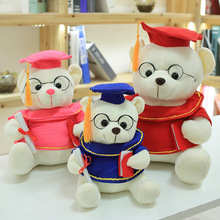 1pc 20/25/30cm Dr. Bear Plush Toy Stuffed Teddy Bear Animal Toys for Kids Funny Graduation Gift for Children Home Decor держатель туалетной бумаги bemeta neo 104112015