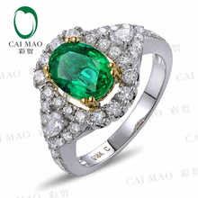 CaiMao 1.19 ct Natural Emerald 18KT/750 White &Yellow Gold  0.88 ct Round Cut Diamond Engagement Ring Jewelry Gemstone colombian