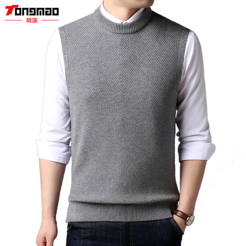 TONGMAO 2018 Autumn Winter Men Vest Casual Solid Color O neck Wool Mens Pullovers Classic Business Mens Sleeveless Sweaters 6230