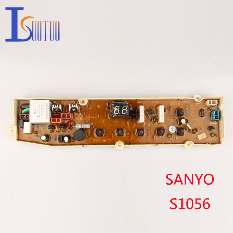 SANYO washing machine computer board S1056 brand new spot commodity wire universal board computer board six lines 0040400256 0040400257 used disassemble