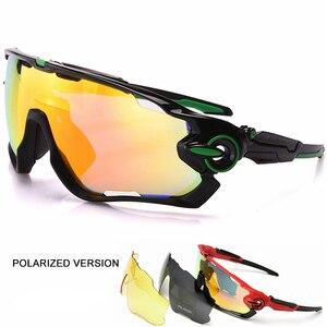 ROBESBON Polarized Eyewear Riding Glasses Outdoor Men Riding Sunglasses Reflective Explosion Protection Cycling Eyewear