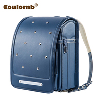 2016 Luxury Children Bag Japanese Randoseru Rivet Accessory Middle Size 8 Color