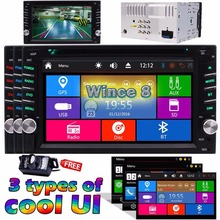 Double 2 Din Car audio gps DVD CD Player Stereo FM AM Radio GPS Navigator support USD SD 1080P with TFT Remote Control Map Card